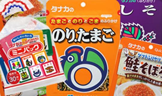 田中食品商品詰合せ
